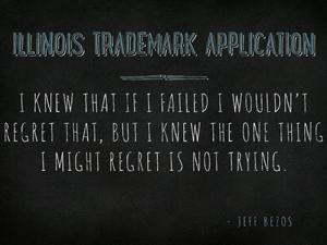 IL-Trademark-Application